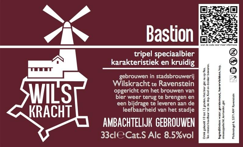 www.stadsbrouwerijravenstein.nl